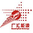 广汇能源logo