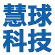 ST慧球logo