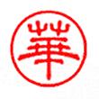 申华控股logo