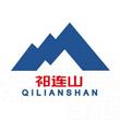 祁连山logo