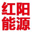 红阳能源logo