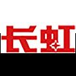 四川长虹logo