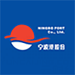 宁波港logo