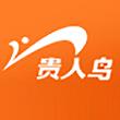 贵人鸟logo