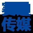 *ST生物logo