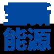 宝新能源logo