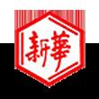 新华制药logo