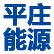 平庄能源logo