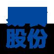 凯撒旅游logo
