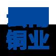 云南铜业logo