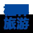 桂林旅游logo