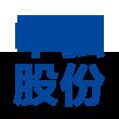 中弘退logo
