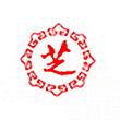 九芝堂logo