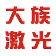 大族激光logo