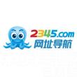 二三四五logo
