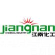 江南化工logo