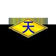 天润曲轴logo
