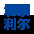 北京利尔logo