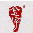 金字火腿logo