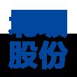 北玻股份logo