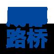 成都路桥logo