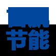 首航节能logo