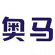 奥马电器logo