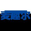 麥趣爾logo