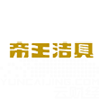 帝欧家居logo