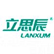 立思辰logo