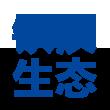 铁汉生态logo