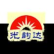 光韵达logo