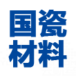 國瓷材料logo