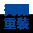 天翔环境logo