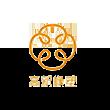 杭州高新logo
